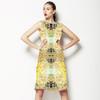 Summer (Dress)