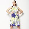 Floral Haze (Dress)