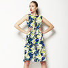 Seamless Abstract Colorful Inspired Floral Textile (Dress)