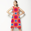 Sunflower (Dress)