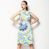 Sundar Print (Dress)