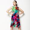 Dream (Dress)