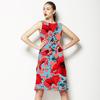 Primavera - Exotic Floral (Dress)