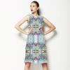 Vintage Peeled Reveal (Dress)