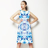 Abstract Porcelain (Dress)