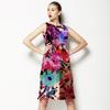 Flower Garden (Dress)