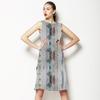 Animal Skin 2 (Dress)