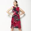 582 Furnished Floral Print (Dress)