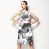 Monochrome Camouflage (Dress)