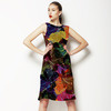 Colourful Jungle (Dress)