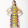 Ethnic Tube (Dress)