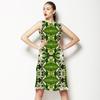Jasmine (Dress)