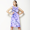 Camo Blue Branches (Dress)