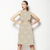 Chantilly (Dress)