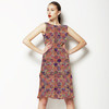 Summer Camouflage (Dress)