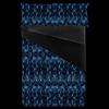 Blue Karakul - Crystalized (Bed)