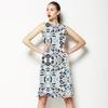 Clustered (Dress)