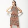 532 Geo Klee Print (Dress)