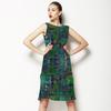 Rainforest Dream (Dress)