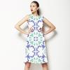Adrianna Textured Tile (Dress)