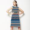 Tribe Vibe (Dress)