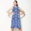 Indigo Geo (Dress)