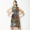 Flower Canvas (Dress)