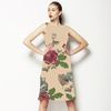 Flowerspencil (Dress)