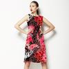 Rough Batic Pink (Dress)