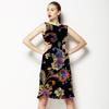 Paisley 1658 (Dress)