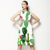 Art2 (Dress)
