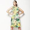 2k1609 (Dress)