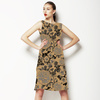 Camel Bloom (Dress)