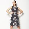 Vintage (Dress)