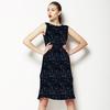 Indigo Knit Texture (Dress)