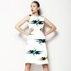 Havaiany (Dress)