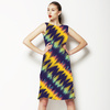 Psychedelic Tribal (Dress)