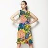 Papaya Punch (Dress)
