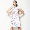 Snow White Cream (Dress)