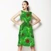 Ladybug Foliage (Dress)