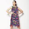 Butterfly Stripe (Dress)