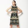 Seamless Geometrical Pattern. Ethnic Ornament (Dress)