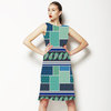 Ethnic Patchwork Geometric Repeating Border Stripe (Dress)
