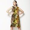 Gold (Dress)