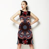 Indian Seamless Pattern. Geometric Ornament (Dress)