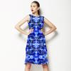 Aramado (Dress)