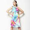 Exotic (Dress)