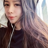 Emma Han